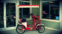 Leisure ride bike rental